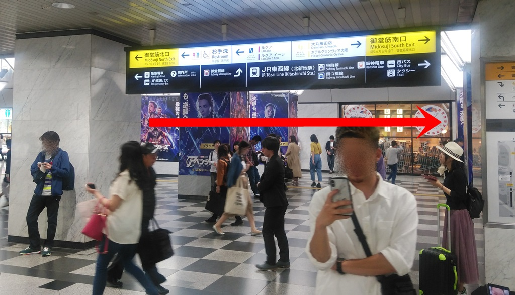 JR御堂筋口から阪神2