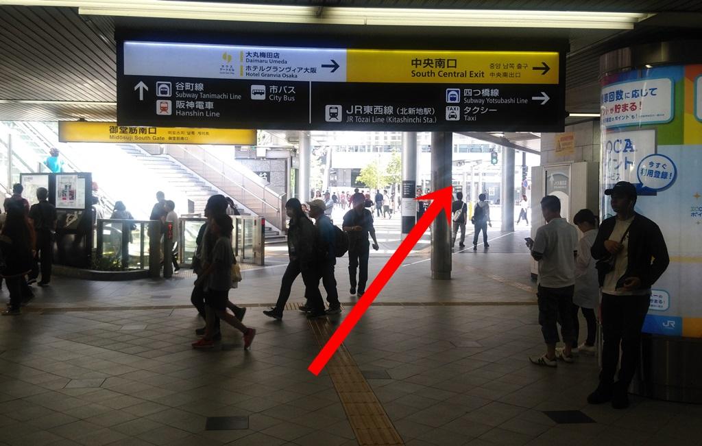 JR御堂筋口から阪神3