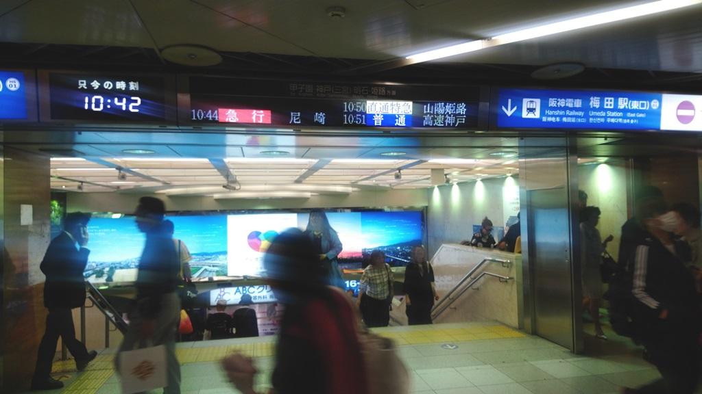 JR御堂筋口から阪神8