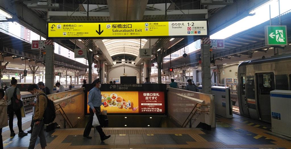 JR桜橋口から阪神1