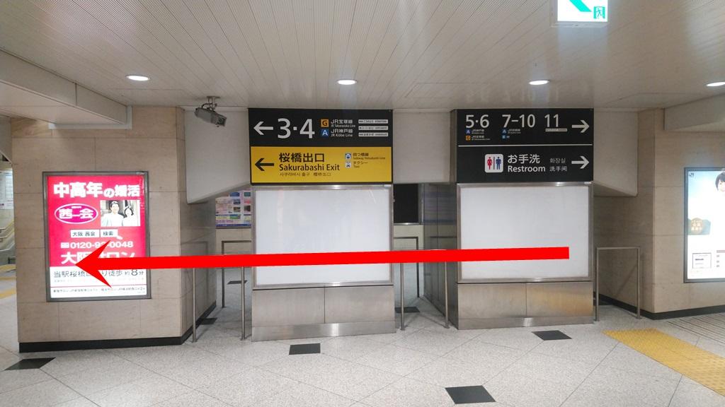 JR桜橋口から阪神2