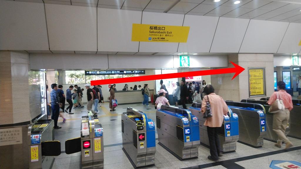 JR桜橋口から阪神3