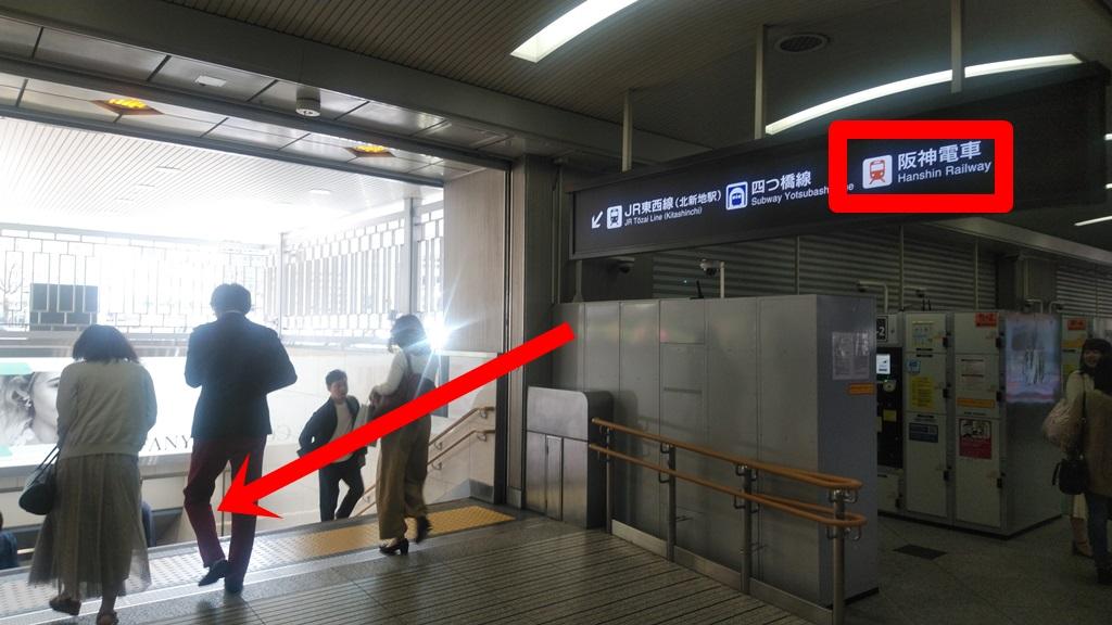 JR桜橋口から阪神4