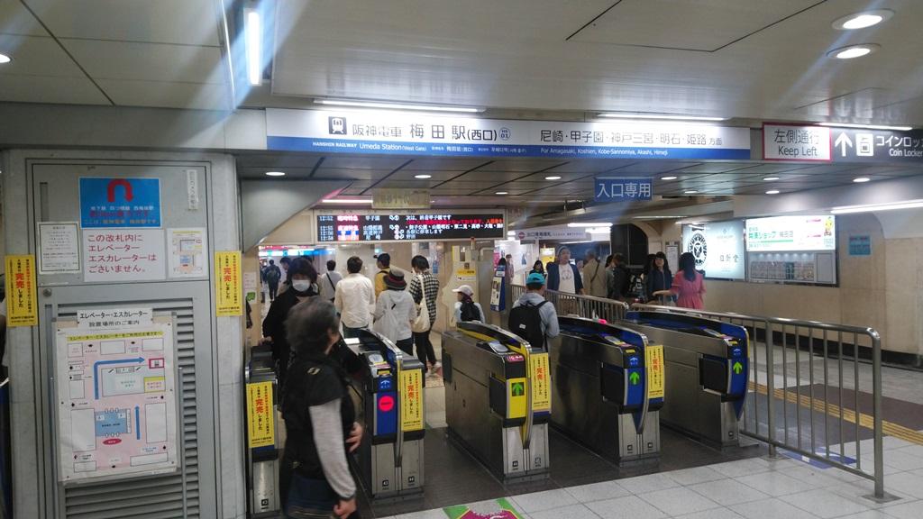 JR桜橋口から阪神8