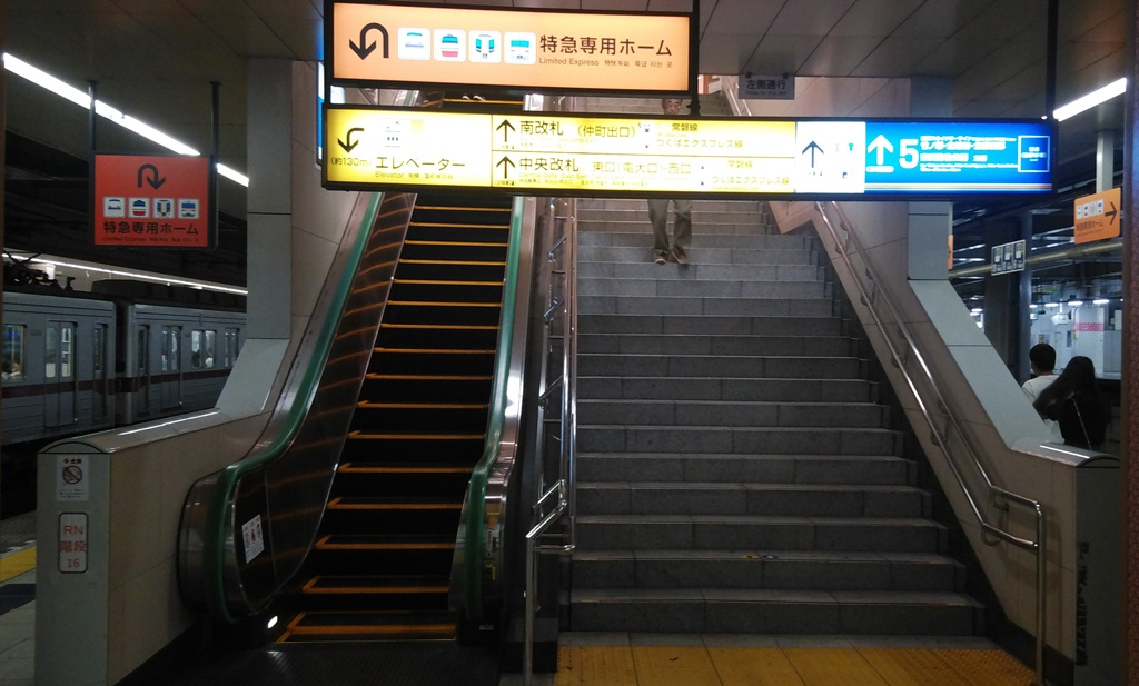 スカイツリーラインから常磐線1