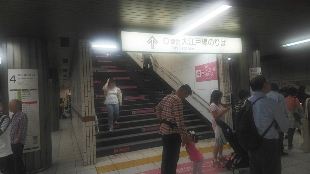 京王新線から大江戸線1