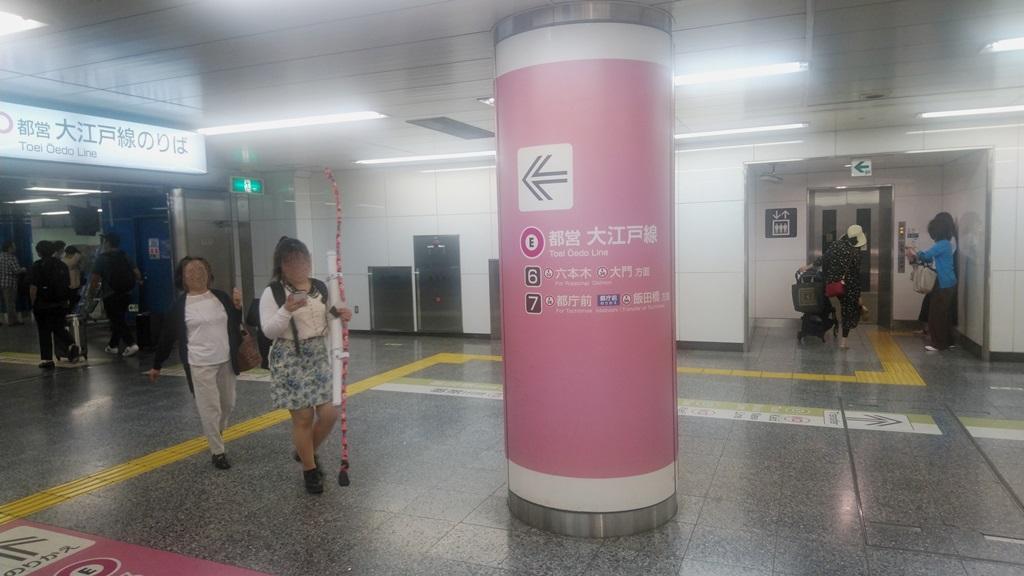 京王新線から大江戸線2