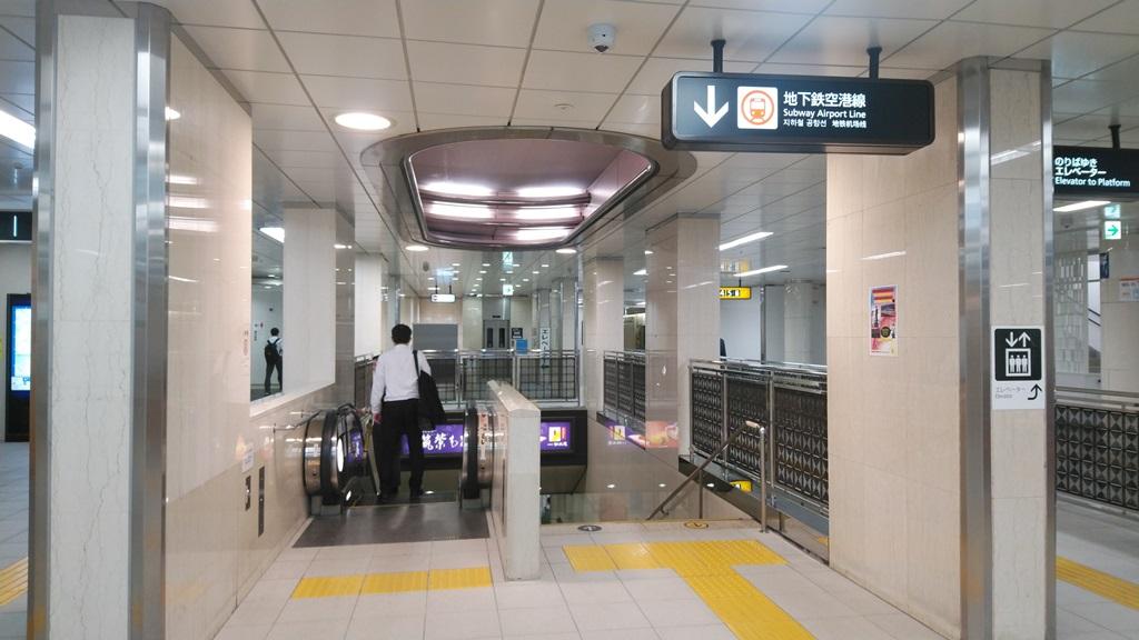 到着口から地下鉄5