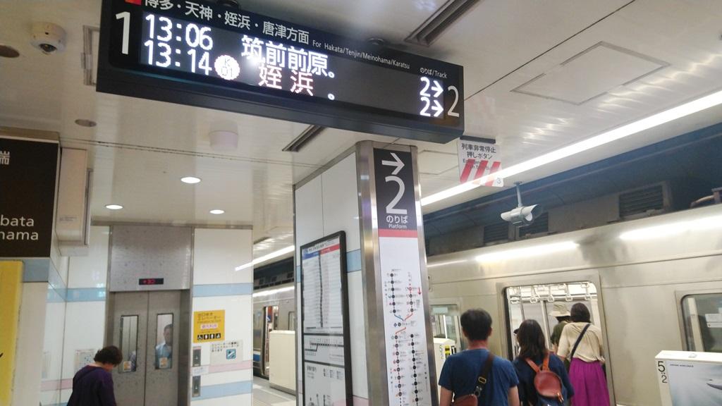 到着口から地下鉄6