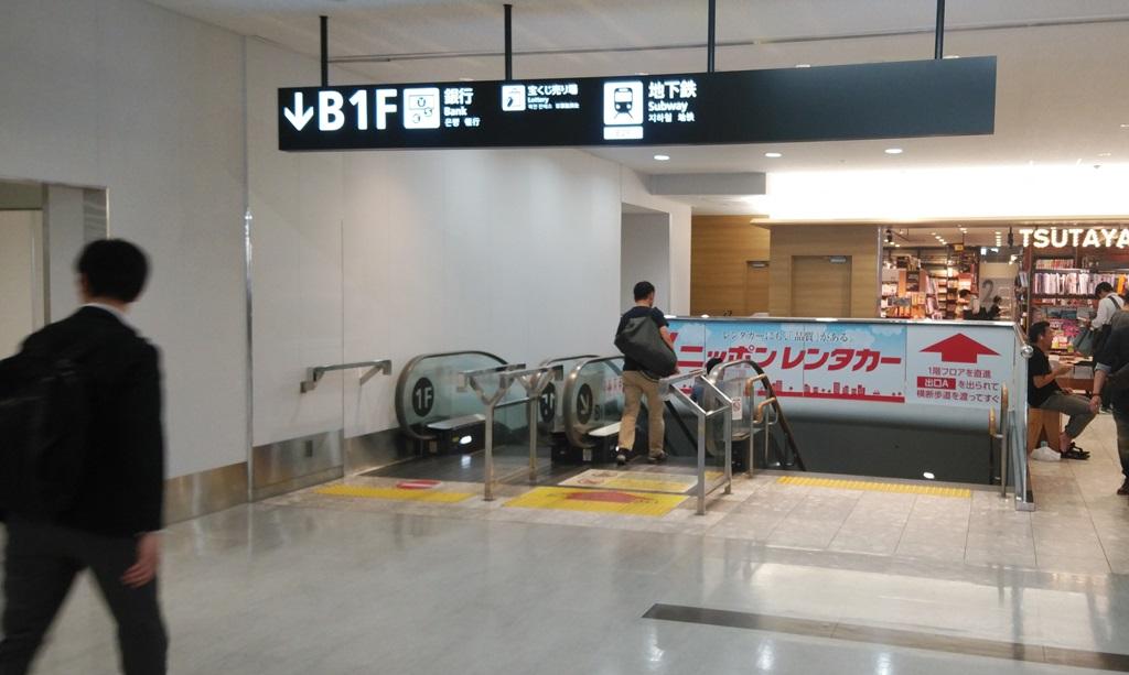 到着口から地下鉄8