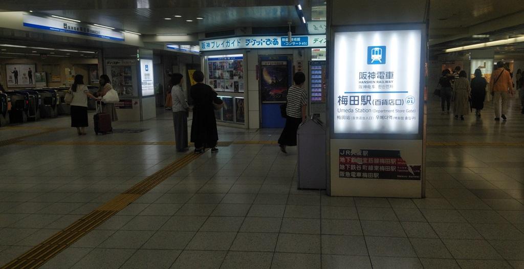 北新地から阪神3