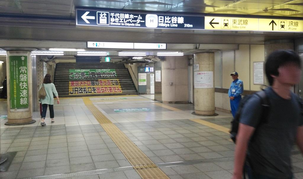 千代田線から常磐線2