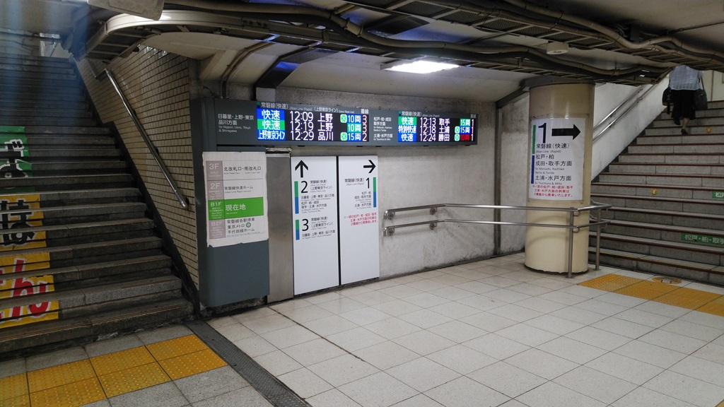 千代田線から常磐線3