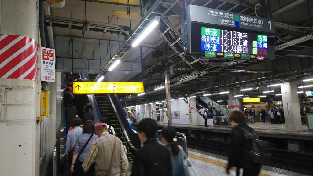 千代田線から常磐線4