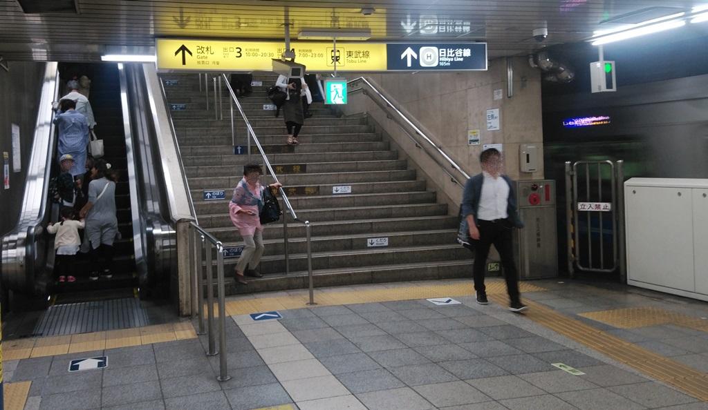 千代田線から日比谷線北1