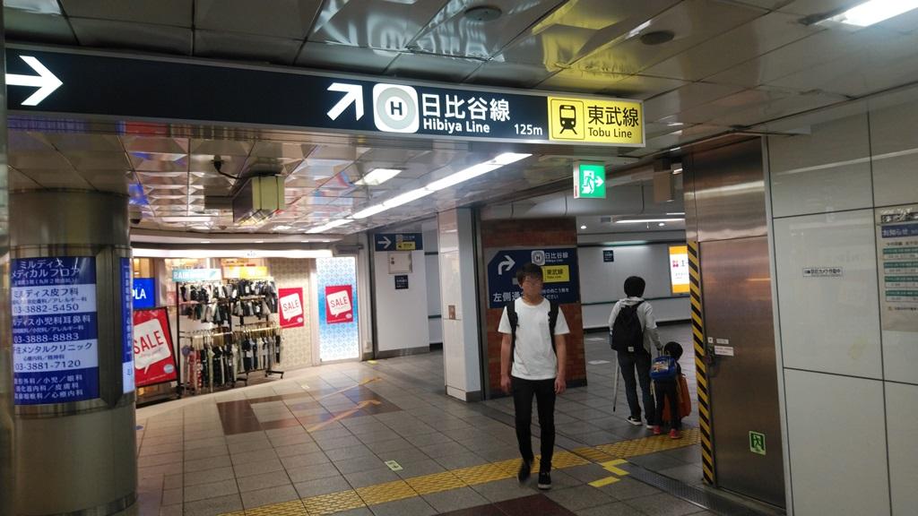 千代田線から日比谷線北3