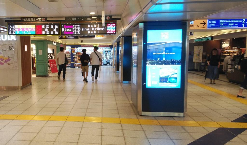 千代田線から日比谷線北4