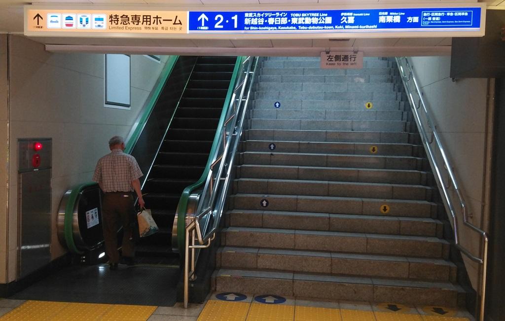 千代田線から日比谷線北5