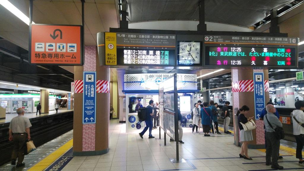 千代田線から日比谷線北6