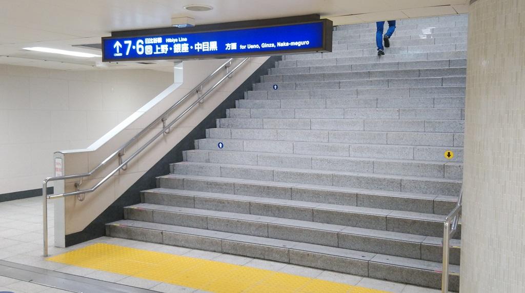 千代田線から日比谷線北9