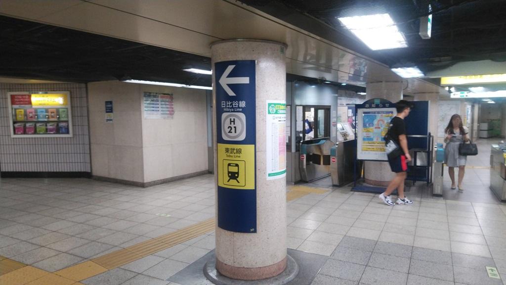 千代田線から日比谷線南2