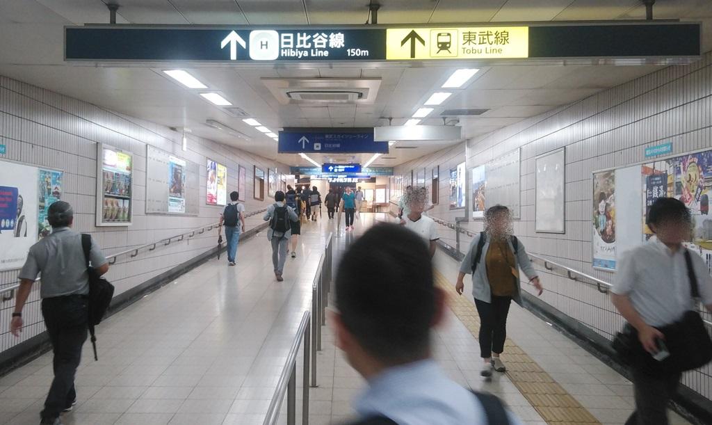 千代田線から日比谷線南3