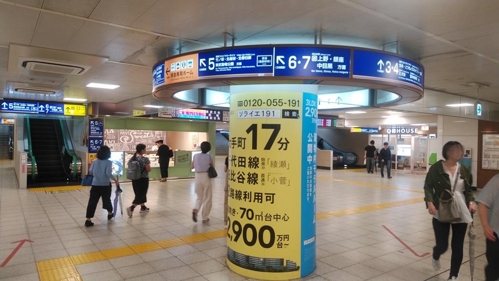 千代田線から日比谷線南4