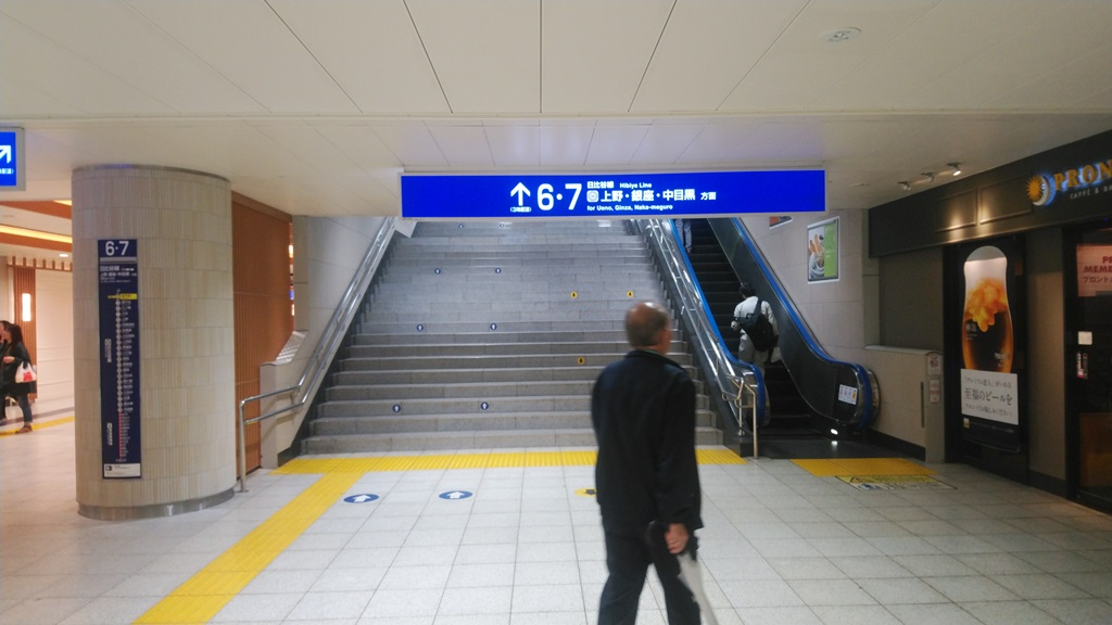 千代田線から日比谷線南5