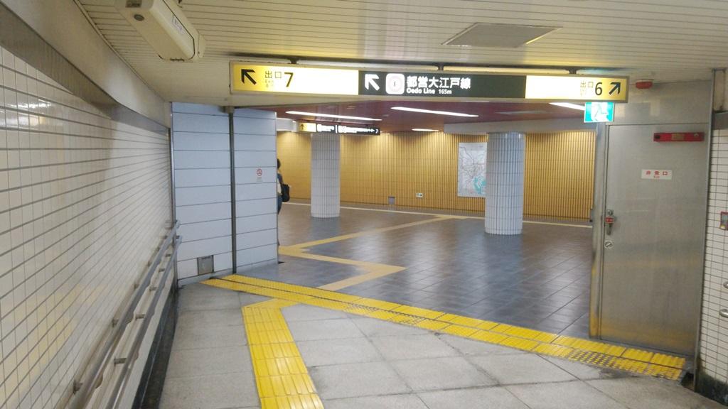 南北線から大江戸線5