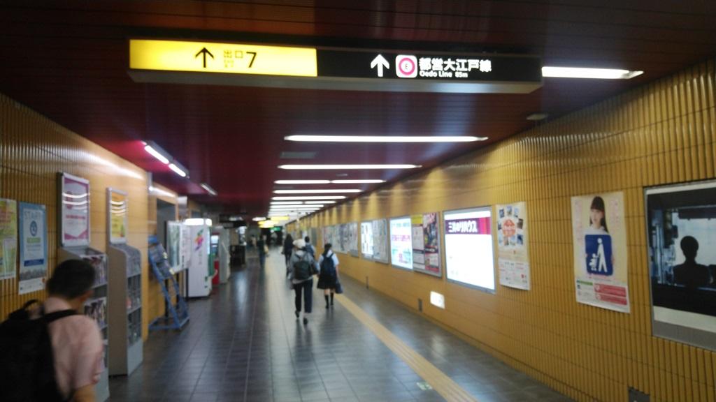 南北線から大江戸線7