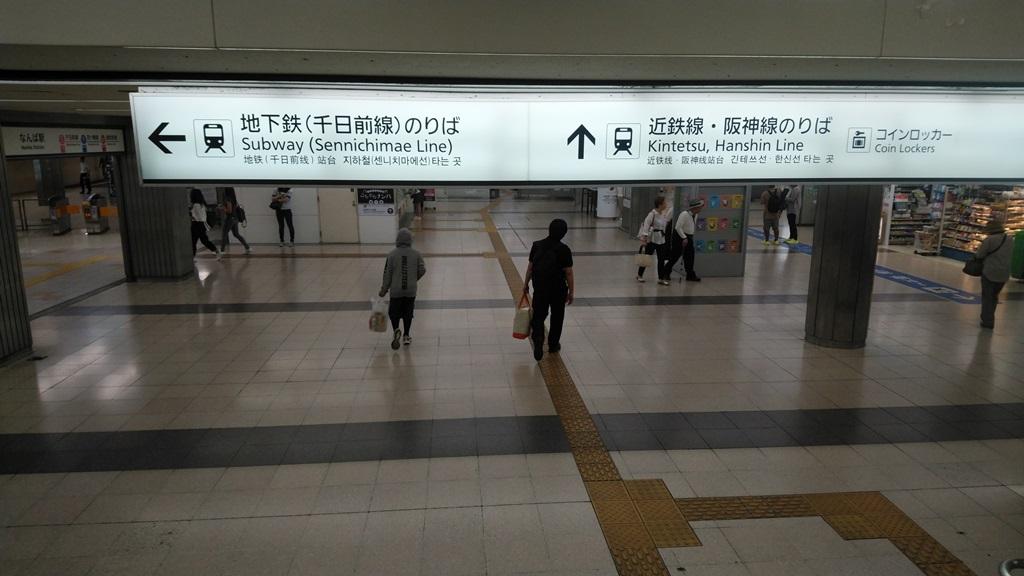 四つ橋線から大阪難波4