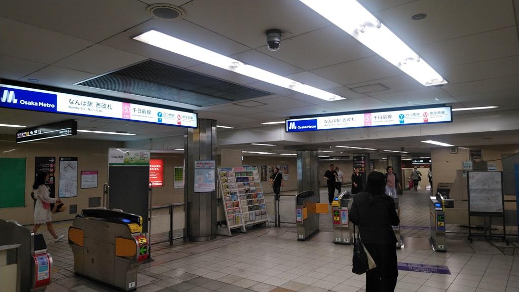 四つ橋線から大阪難波5