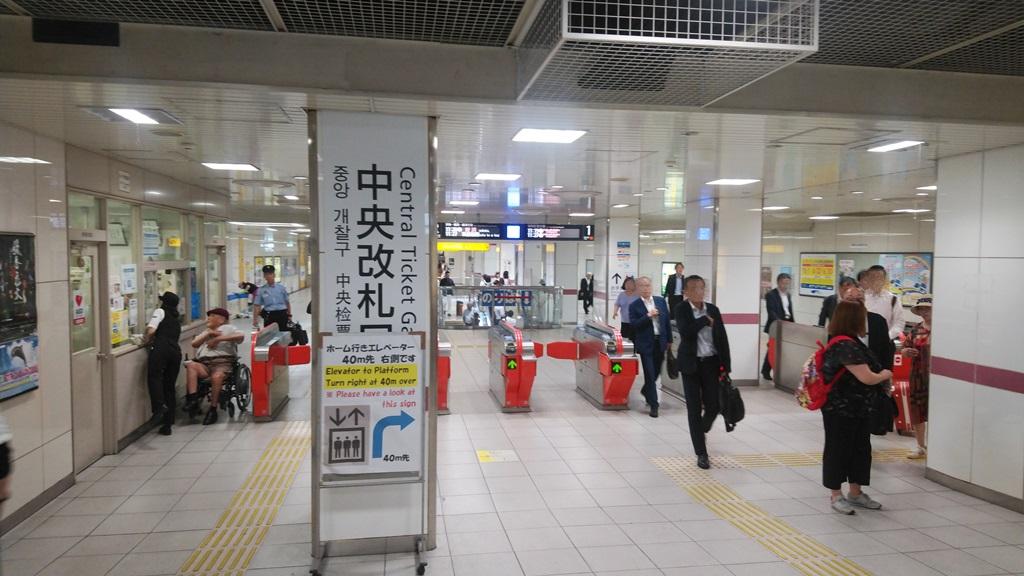 在来線から地下鉄3