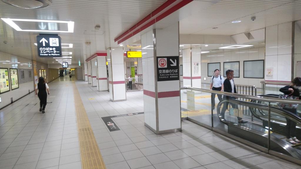 在来線から地下鉄4
