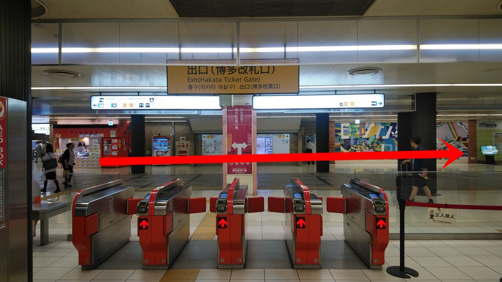 地下鉄からバスタ1
