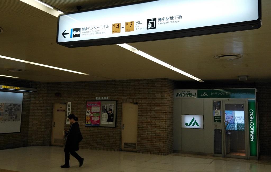 地下鉄からバスタ2
