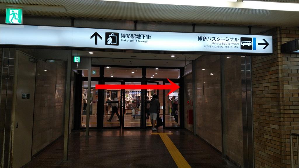 地下鉄からバスタ3