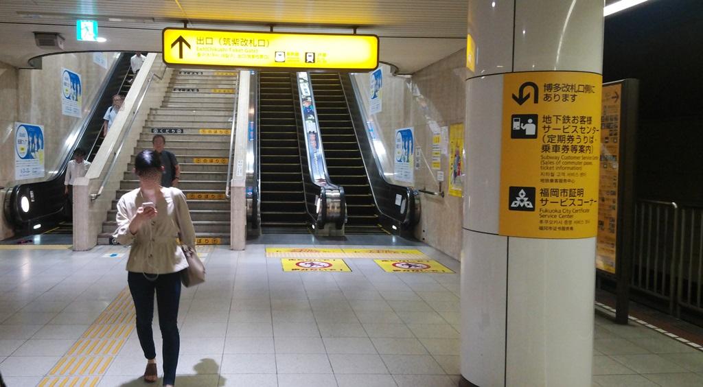 地下鉄から新幹線1