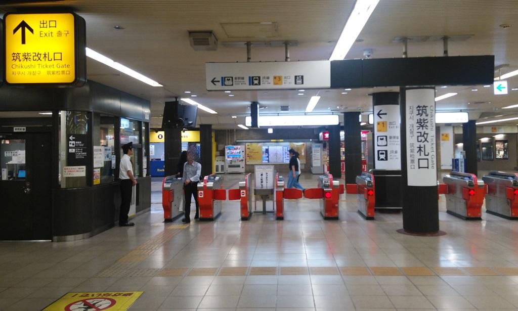 地下鉄から新幹線2