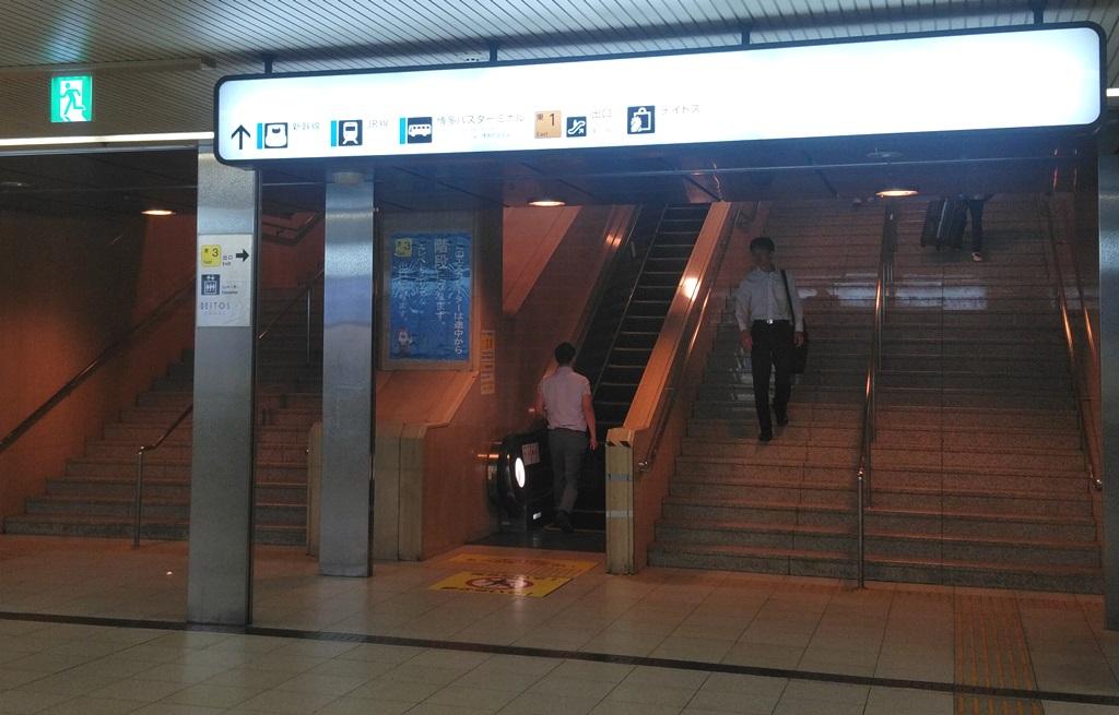 地下鉄から新幹線3