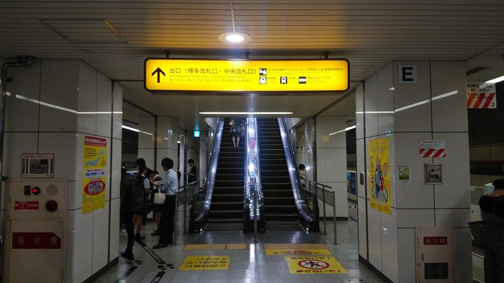 地下鉄中央から在来線1