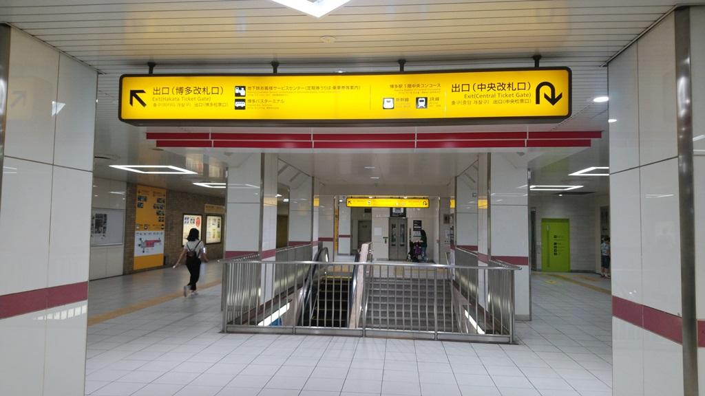 地下鉄中央から在来線2