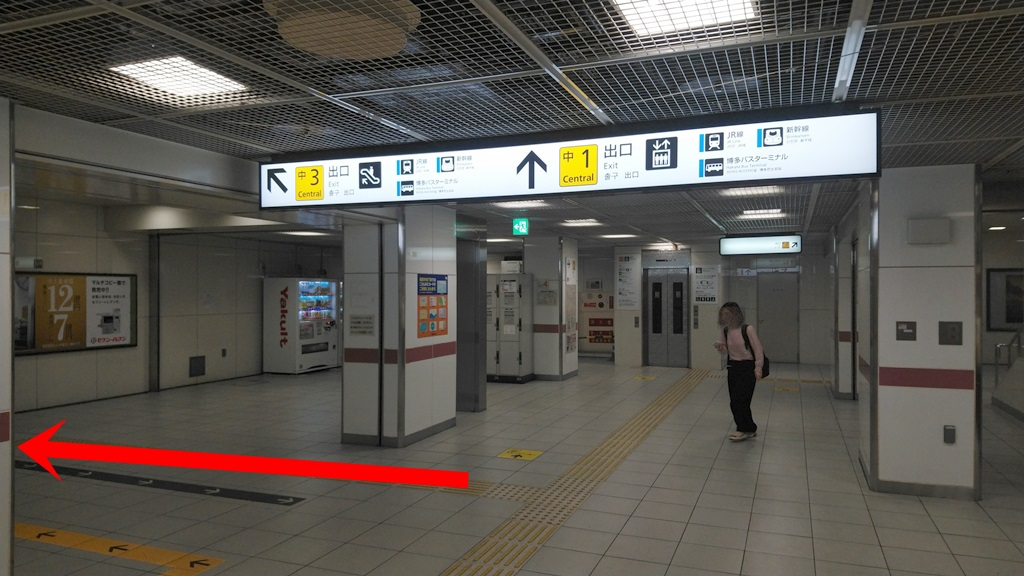 地下鉄中央から在来線4