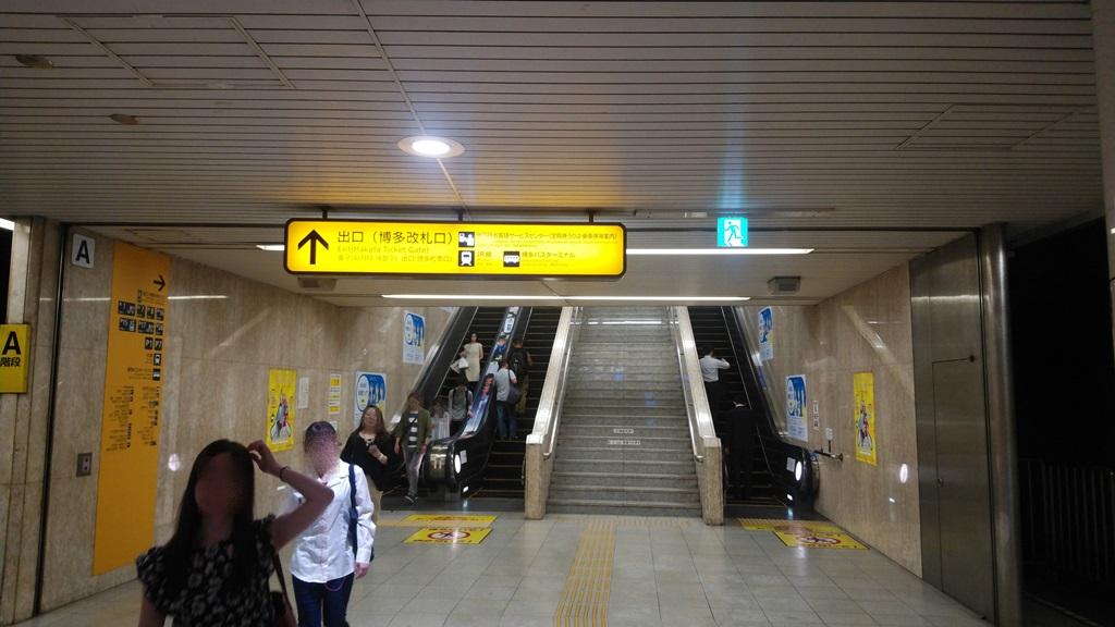 地下鉄博多から在来線1