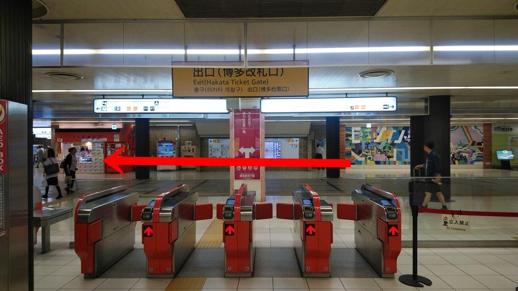 地下鉄博多から在来線2