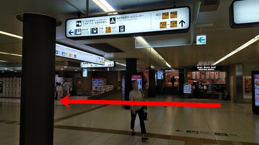 地下鉄博多から在来線3