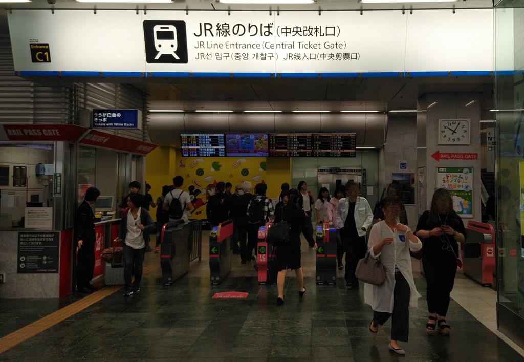 地下鉄博多から在来線7