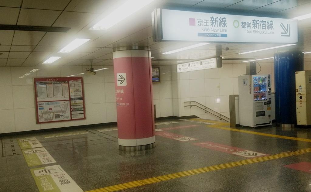 大江戸線から京王新線3