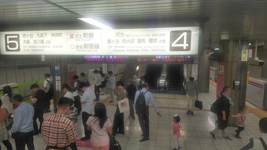 大江戸線から京王新線4