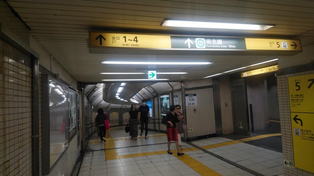 大江戸線から南北線5